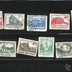 Sellos: RUMANÍA 1972. MONUMENTOS. Lote 40996854