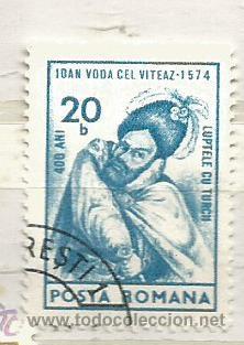RUMANÍA 1974. IOAN, PRINCE OF WALLACHIA (Sellos - Extranjero - Europa - Rumanía)
