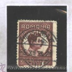 Sellos: RUMANIA 1930 - YVERT NRO. 394 - USED - ROCES . Lote 41193879