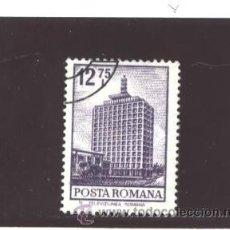 Sellos: RUMANIA 1973 - YVERT NRO. 2791 - USADO. Lote 41275190