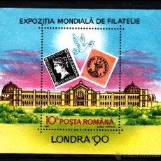 Sellos: RUMANIA HB 208** - AÑO 1990 - EXPOSICION FILATELICA MUNDIAL LONDON 90. Lote 42096210
