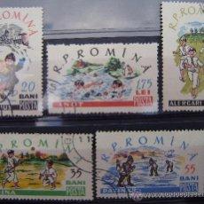 Sellos: RUMANIA - IVERT, 1755/59 USADOS - SERIE COMPLETA. ( DEPORTES INFANTILES ). Lote 43918101