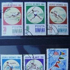 Sellos: RUMANIA - IVERT, 2040/45 USADOS - ( DEPORTES ). Lote 43919008