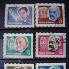 Timbres: RUMANIA - IVERT, 2317/22 USADOS - ( PERSONAJES ). Lote 43934693