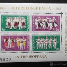 Timbres: RUMANÍA. HB 149 COLABORACIÓN ECONÓMICA Y CULTURAL INTEREUROPEA. DANZAS FOLKLÓRICAS DE MOLDAVIA, TRAN. Lote 44128079