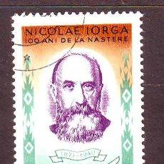 Sellos: RUMANIA.ROMANIA.AÑO 1971.PERSONAJES.NICOLAE IORGA.SELLO USADO.. Lote 113173666