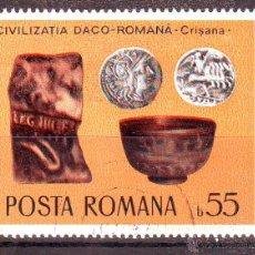 Sellos: RUMANIA.ROMANIA.AÑO 1976.ARQUEOLOGIA.MONEDAS Y JARRONES ANTIGUOS.SELLO USADO CON GOMA.. Lote 175505253
