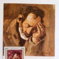 Sellos: TARJETA MAXIMA RUMANIA. STEFAN LUCHIAN. 1968.. Lote 45040679
