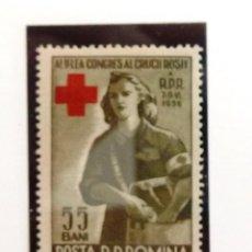 Sellos: SELLOS DE RUMANIA 1956. CRUZ ROJA. CON MARCA DE CHARNELA.. Lote 45083930