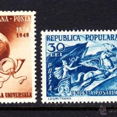 Sellos: RUMANIA 1082/83** - AÑO 1949 - 75º ANIVERSARIO DE LA UNION POSTAL UNIVERSAL. Lote 45129422