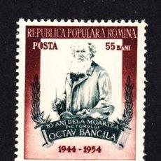 Sellos: RUMANÍA 1345** - AÑO 1954 - 10º ANIVERSARIO DE LA MUERTE DEL PINTOR OCTAV BANCILA. Lote 45129449