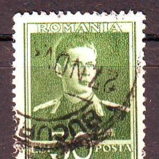 Sellos: RUMANIA.ROMANIA.SELLO VALOR MUY ANTIGUO.REY.. Lote 175504988