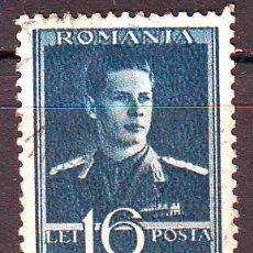 Sellos: RUMANIA.ROMANIA.SELLO VALOR MUY ANTIGUO.REY.. Lote 175505018