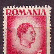 Sellos: RUMANIA.ROMANIA.SELLO VALOR MUY ANTIGUO.REY.. Lote 175505065