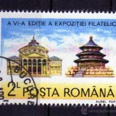 Sellos: ++ RUMANIA / ROMANIA / ROUMANIE AÑO 1990 YVERT NR.3892 USADA EXPOSICIÓN RUMANO - CHINO. Lote 45230449