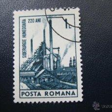 Selos: 1974 ANIVERSARIOS, SIDERURGIA. Lote 45332551