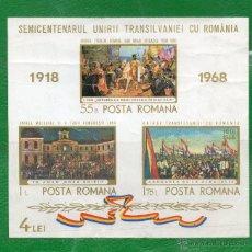 Sellos: 1 RUMANÍA 1968- YVERT HB 69 NUEVA SIN GOMA TIENE DOBLECES. Lote 45342273