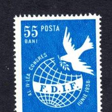 Sellos: RUMANÍA 1572** - AÑO 1958 - 4º CONGRESO DE LA FEDERACIÓN DEMOCRATICA INTERNACIONAL DE MUJERES. Lote 45446424