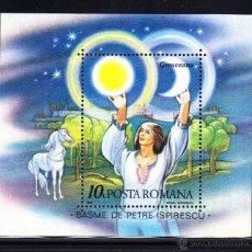 Sellos: RUMANIA HB 190** - AÑO 1987 - CENTENARIO DEL NACIMIENTO DEL ESCRITOR PETRE ISPIRESCU. Lote 46031101