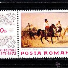 Sellos: RUMANIA 2719** - AÑO 1972 - DIA DEL SELLO - PINTURA - OBRA DE EMIL VOLKERS. Lote 48508388