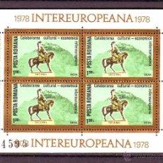 Timbres: RUMANIA.AÑO 1978.COLABORACION CULTURAL EUROPEA.ARTE.ESTATUAS.YVERT NR. 3100.SIN GOMA.. Lote 48665208