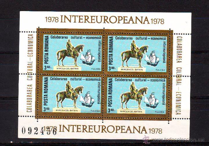 RUMANIA.AÑO 1978.COLABORACION CULTURAL EUROPEA.ARTE.ESTATUAS.YVERT NR. 3101.SIN GOMA. (Sellos - Extranjero - Europa - Rumanía)