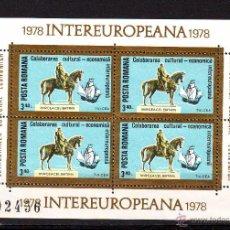 Timbres: RUMANIA.AÑO 1978.COLABORACION CULTURAL EUROPEA.ARTE.ESTATUAS.YVERT NR. 3101.SIN GOMA.. Lote 48665277