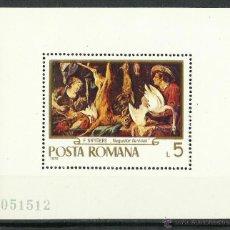 Sellos: RUMANIA - 1970 - SCOTT 2204** MNH. Lote 246276200