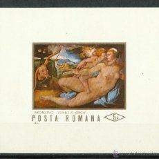 Sellos: RUMANIA - 1971 - SCOTT 2261** MNH . Lote 49256919