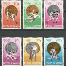 Sellos: RUMANIA - 1972 - SCOTT 2381/2386** MNH. Lote 222563556