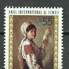 Sellos: RUMANIA - 1975 - SCOTT 2540** MNH . Lote 66311567