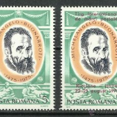Sellos: RUMANIA - 1975 - SCOTT 2541+2581** MNH . Lote 49258393