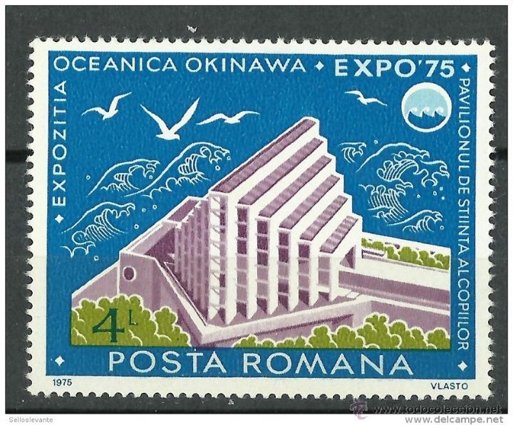 RUMANIA - 1975 - SCOTT 2544** MNH (Sellos - Extranjero - Europa - Rumanía)