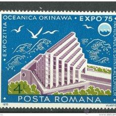 Sellos: RUMANIA - 1975 - SCOTT 2544** MNH . Lote 49258408