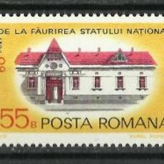 Sellos: RUMANIA - 1978 - SCOTT 2809/2811A** MNH. Lote 222563662