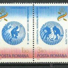 Sellos: RUMANIA - 1979 - SCOTT 2822/2823A** MNH . Lote 49258671