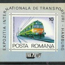 Sellos: RUMANIA - 1979 - SCOTT 2939** MNH . Lote 49258704