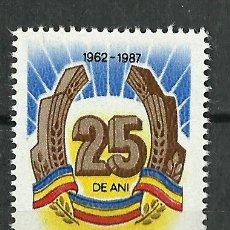 Sellos: RUMANIA - 1987 - SCOTT 3436** MNH. Lote 114166752