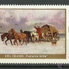 Francobolli: RUMANIA - 1970 - SCOTT B429** MNH . Lote 66312183