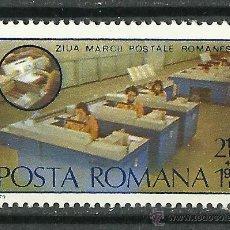 Sellos: RUMANIA - 1979 - SCOTT B447** MNH . Lote 49258973