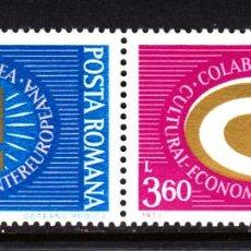 Sellos: RUMANIA 2755/56** - AÑO 1973 - COLABORACION CULTURAL Y ECONOMICA EUROPEA. Lote 49280186