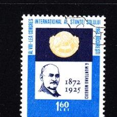 Sellos: RUMANIA 1992 - AÑO 1964 - 8º CONGRESO INTERNACIONAL DE CIENCIA DEL SUELO. Lote 125481639