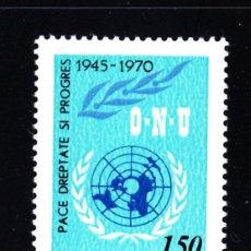 Sellos: RUMANIA 2570* - AÑO 1970 - 25º ANIVERSARIO DE NACIONES UNIDAS. Lote 49524245
