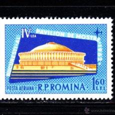 Sellos: RUMANÍA AÉREO 160** - AÑO 1962 - 4ª FERIA DE LA MUESTRA DE BUCAREST. Lote 49569987