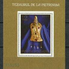Sellos: RUMANIA - 1973 - SCOTT 2434** MNH. Lote 246276400
