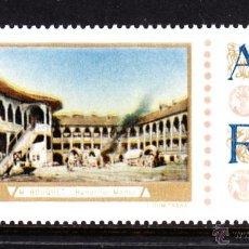 Sellos: RUMANIA 2508** - AÑO 1969 - DIA DEL SELLO - PINTURA - OBRA DE M. BOUQUET. Lote 49612927