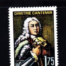 Sellos: RUMANIA 2798** - AÑO 1973 - 300º ANIVERSARIO DEL NACIMIENTO DEL ESCRITOR DIMITRIE CANTEMIR. Lote 49663775