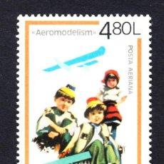 Sellos: RUMANIA AEREO 275** - AÑO 1981 - JUEGOS INFANTILES - AEROMODELISMO. Lote 49663904