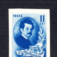 Sellos: RUMANIA 1096A** - AÑO 1950 - CENTENARIO DEL PINTOR ION ANDREESCU. Lote 49748012