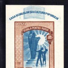 Sellos: RUMANÍA HB 35* - AÑO 1947 - EDUCACION POPULAR. Lote 49748100